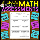 Eighth Grade Math Assessments - Quizzes - ENTIRE YEAR } EDITABLE