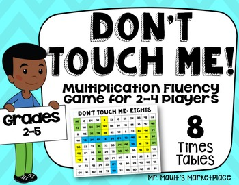 Eights Times Tables: Don't Touch Me! Multiplication Fact F