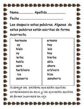 En español. Ejercicio ortografía de la  letra H