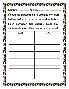 En español.Ejercicio para la confusión de las letras D y B