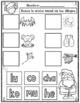 El Alfabeto:  Silaba Inicial de navidad actividades para k