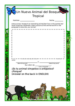 El Bosque Tropical Animal Project
