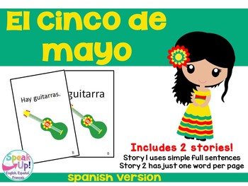 El cinco de mayo Spanish Emergent Reader Book {Dual langua