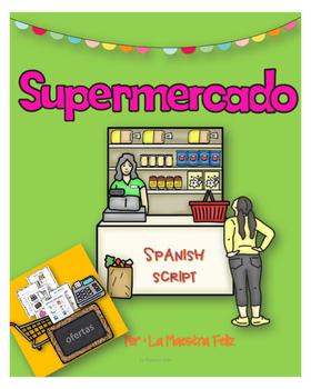 Spanish speaking. .El supermercado / The Supermarket