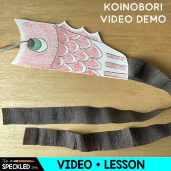 Elementary Art Lesson - Koinobori - Japanese Carp Kite & H