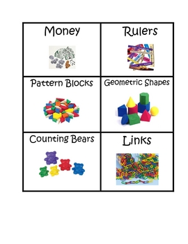 Elementary Math Manipulative Labels