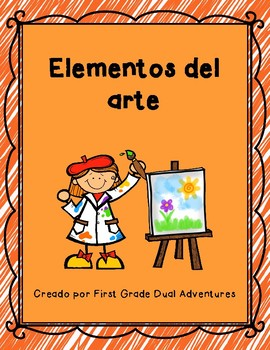 Elementos de arte