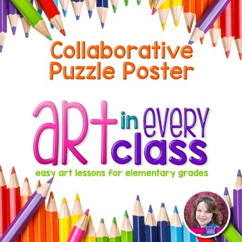 Elements and Principles of Art Anchor Chart/Poster (Collab
