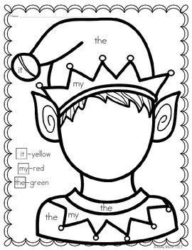 Elf Color By Sight Word