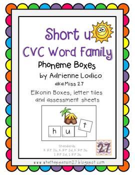 Elkonin boxes with Short u CVC word families CCSS ELA Foun