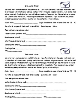 Email Address Request Form