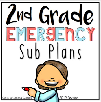 Emergency Sub Plans 2nd Grade