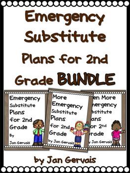 Emergency Substitute Plans for 2nd Grade BUNDLE (3 Sets)