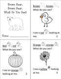 Kindergarten Emergent Reader - Brown Bear (differentiated)