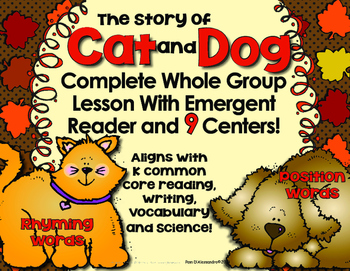 Emergent Reader & 9 Centers - Position Words, Writing, and
