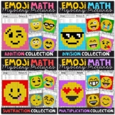 Emoji Math Mystery Pictures Bundle 1
