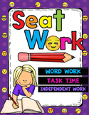 Emoji Seat Work and Word Work Packet