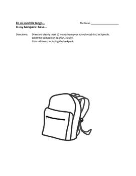 En mi mochila (Spanish school objects illustration activity)