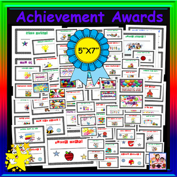 End Of The Year-Achievement Awards (80 count) each is 5X7