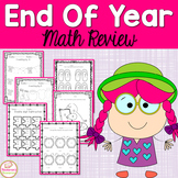 Beginning & End Of Year Math Review For First Grade