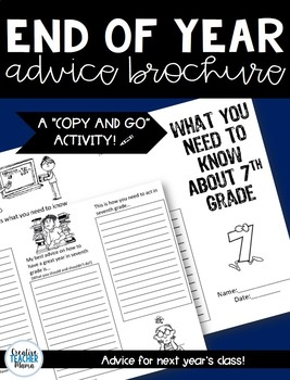End of Year ~ Advice for Seventh Grade Brochure