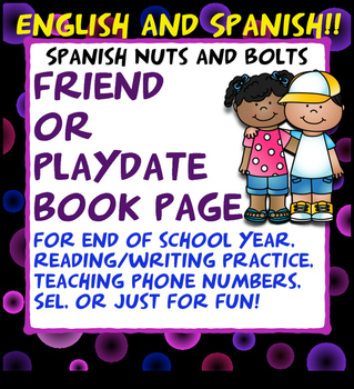 English & Spanish SEL, Playdate, End of Year Book for Prim