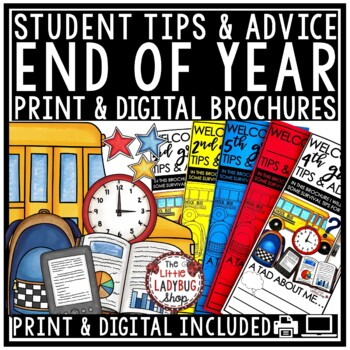 End of The Year Writing Activity Brochure [Tips for Next Y