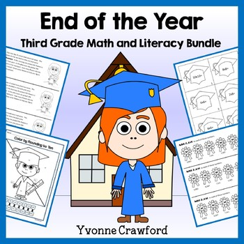 End of the Year Bundle for 3rd grade