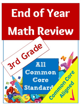 End of Year Common Core Math Review Worksheet Packet - 3rd Grade