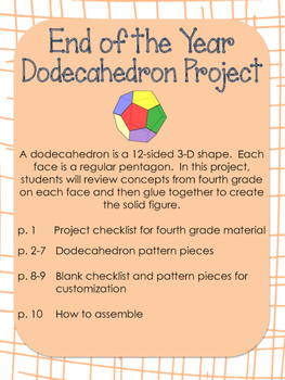 End of Year Dodecahedron Project - 4th Grade