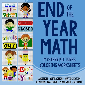 End of Year Math Coloring Worksheets