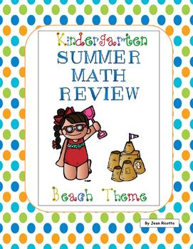 End of Year Math Review - Kindergarten - Beach Theme