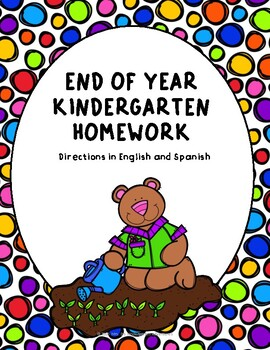 End of Year Math and Literacy Unit - Directions in English