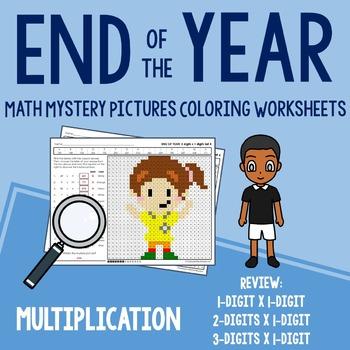 End of Year Multiplication Coloring Worksheets