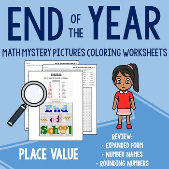 End of Year Place Value Coloring Worksheets