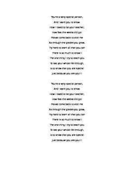 End of Year Poem