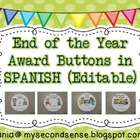 End of the Year Award Buttons in Spanish (Editable)