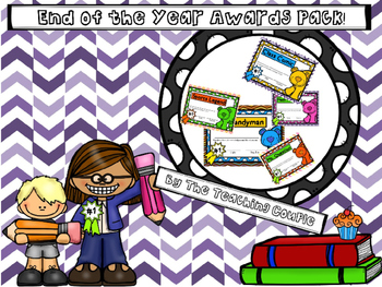End of the Year Awards Super Pack!