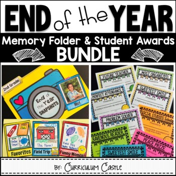 End of the Year Bundle: Memory Book & Student Awards!