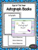 End of the Year Activity Bundle (memory book, scrapbooking