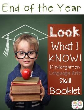 End of the Year Kindergarten Skills