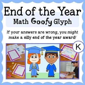 End of the Year Math Goofy Glyph (Kindergarten Common Core)