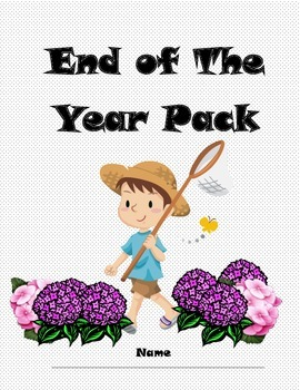 End of the Year Packet