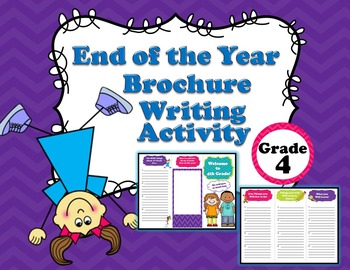 End of the Year Project! Grade 4 Brochure Writing!