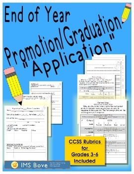 Any Grade! End of the Year Promotion Application with Opin
