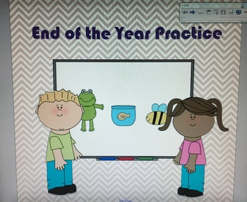 End of the Year Review