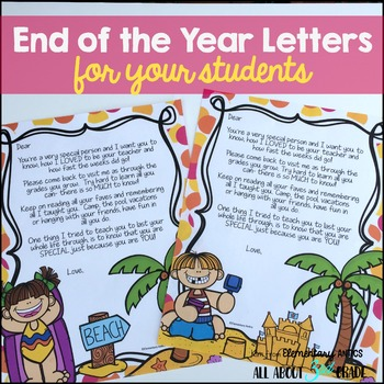 End of the Year Student Letters