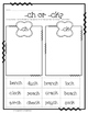 Ending Digraphs Worksheet Sorts