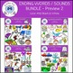 Ending Words / Sounds Clip Art Bundle #1