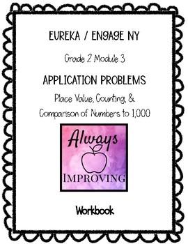 Engage NY / Eureka Math Grade 2 Module 3 Application Probl